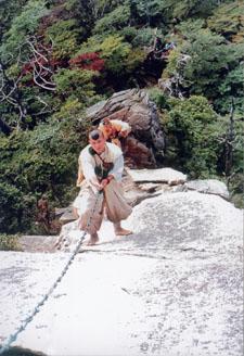 Montée de la chaîne de Dainichi Nyorai