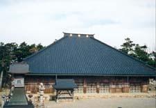 Le monastère le plus important du shugendo : l'Ominé-sanji au sommet du Mt Sanjo.