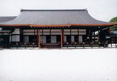 Le temple Shogoin, bâtiment principal : Shinden.