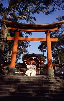 Le sanctuaire Shinto d'Usa dans la presqu'île de Kunisaki, demeure du dieu guerrier Hachiman Daibosatsu.