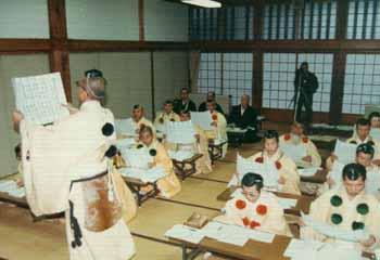 Seminar Training in Shogoin